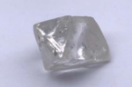 Lucapa recovers fifth major diamond from Mothae