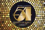 WA Mining Club 2019 Charity Gala Ball